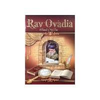 Rav Ovadia Yossef - Possek Hador