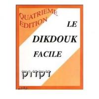 Le Dikdouk Facile