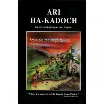 Ari Hakadoch