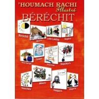 Houmach Rachi illustré Berechit