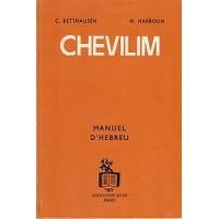 Chevilim : Manuel d'Hébreu