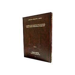 Chabbat 3 - Artscroll