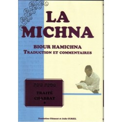 Roch hachana - Michna