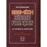 Dictionnaire arameen