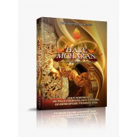 'Hayé Moharan – Les vies de notre maître Rabbi Na'hman