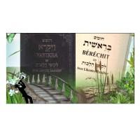 Houmach Berechit avec les commentaires du Likouté Halakhot