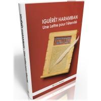 Igueret HaRamban : Une Lettre pour l'éternité