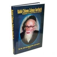 Rabbi zalman auerbach
