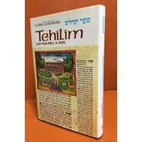 Tehilim 1 - Artscroll