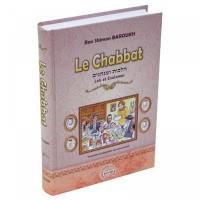Chabbat 1