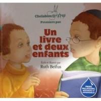 Un livre et deux enfants