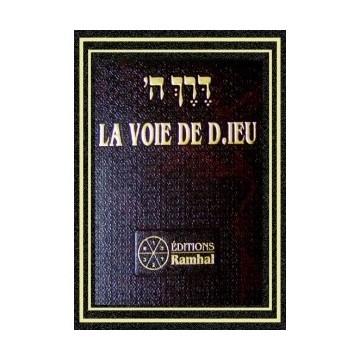 Derekh Hachem - La voie de Dieu