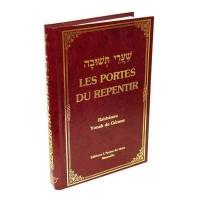 Chaarei Techouva hébreu / Francais