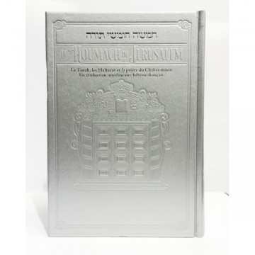 Houmach de Jerusalem