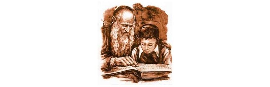 Education juive