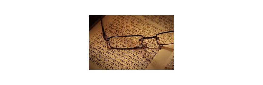 Pensée juive