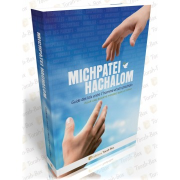 Michpatei Hachalom