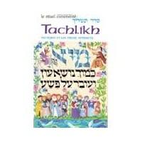 Tachlikh - Le rituel Commenté - Artscroll Séries