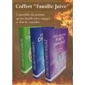 Coffret Famille Juive - 3 Livres