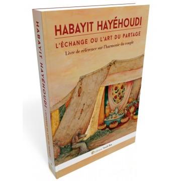 Habayit Hayehoudi - L'échange ou l'art du partage