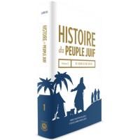 Histoire du Peuple Juif 1