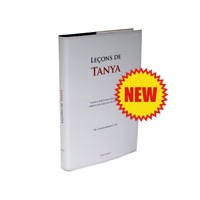 Leçon de Tanya vol 2