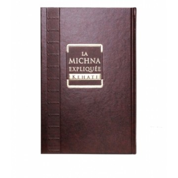 Michna Kehati - Baba batra