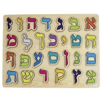 Pieces d' Aleph beth en bois