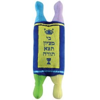 Sefer Torah en peluche