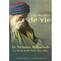 Or Hahaim Hakadoch