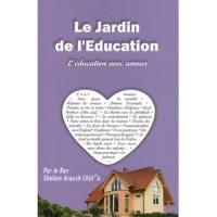 Le jardin de L'éducation
