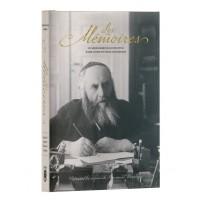 Les mémoires du Rabbi Yossef-Itshak Schneerson