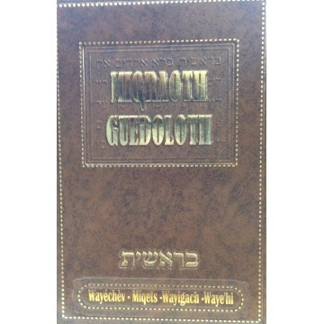 Mikraot Guedolot - Vol 10