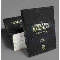 Le sidour de Rabenou