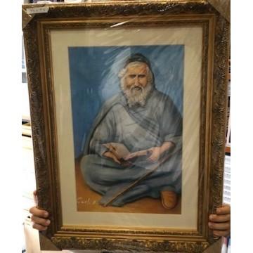 Cadre Rabbi Yaakov Abehssera - Abir Yaakov - Taille 45 * 59