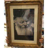 Cadre Rabbi Loubavitch 2- Taille 45 * 59
