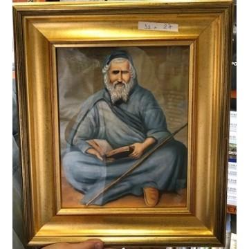 Cadre Rabbi Yaakov Abehssera - Abir Yaakov - Taille 32 * 27 cm