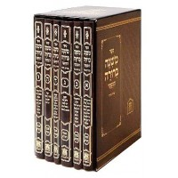 Michna Broura 6 volumes - Edition Lechem