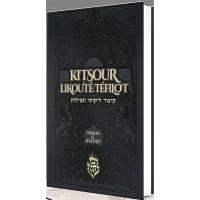 Kitsour likoutey Tefilot