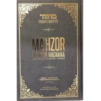 Mahzor de Roch Hachana Hb / Fr / Phonetique - Rite Habad