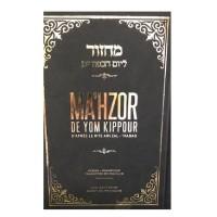 Mahzor de Kippour Hb / Fr / Phonetique - Rite Habad
