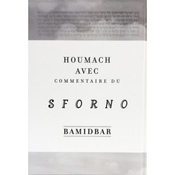 Houmach sforno Bamidbar