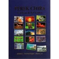 Perek Chira