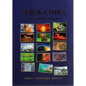 Perek Chira - Grand Format