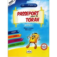 Passeport pour la Torah 1