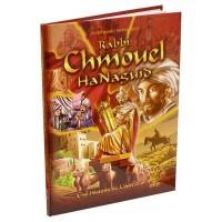Chmouel hanaguid 2