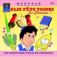 Elie fête Tichri