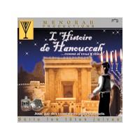 L'histoire de hanouka