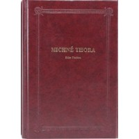 Michné Torah - Sefer kedoucha