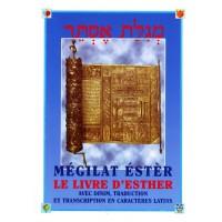 Meguila d'Esther hebreu / francais / Phonétique